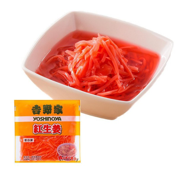 紅生姜 5袋【冷凍】